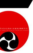 Japan Free Shipping